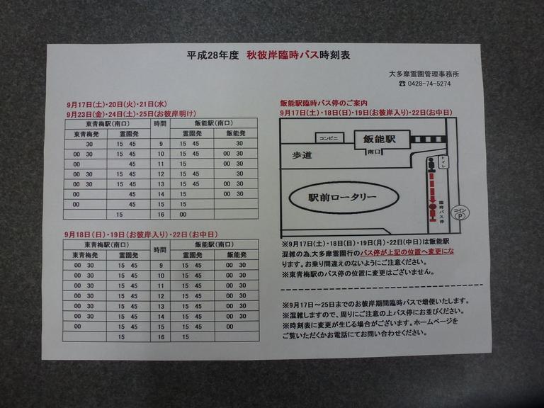 P1080628.JPG